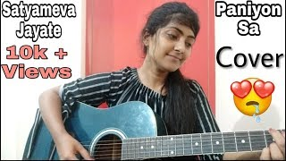 Satyameva Jayate: PANIYON SA cover   John Abraham   Guitar Chords   Female Cover   Atif   preety