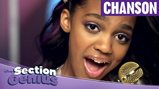 Section Genius - Clip : Dynamite - China McClain width=