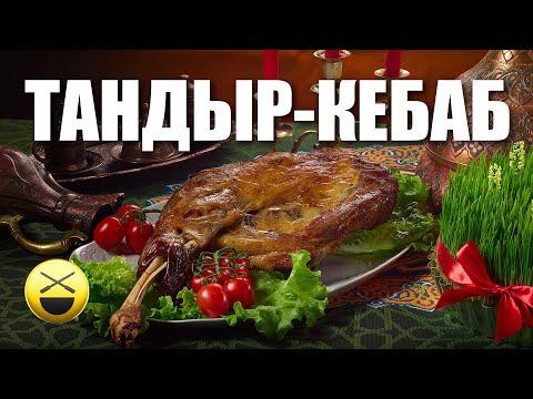 Финал сериала «15 шашлыков на майские праздники» Сталика Ханкишиева, НТВ, Дачный ответ