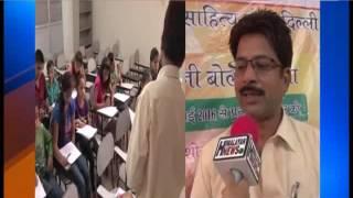 उत्तराखंडी भाषा Garhwali-Kumaoni Free Classes in DPMI New Ashok Nagar Delhi