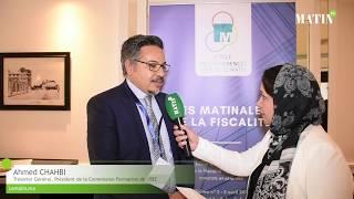 Matinales de la Fiscalité : Déclaration de Ahmed Chahbi