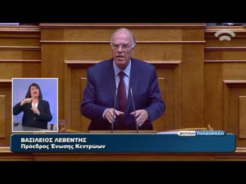 Βασίλης Λεβέντης / Ολομέλεια Βουλής / 28-09-2016