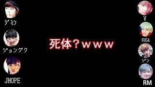 【𝗕𝗧𝗦 日本語字幕】防弾少年団、「𝗛𝗼𝗹𝗱 𝗠𝗲 𝗧𝗶𝗴𝗵𝘁」って禁止曲なの? どこらへんが?【𝗕𝗧𝗦翻訳してみた】