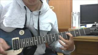 Foo Fighters - Rope - Solo de Guitarra - Cover