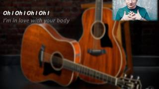 Ed Sheeran - Shape of you (Instrumental, Backing Track, Karaoke)