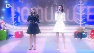 PRESLAVA & IVELINA KOLEVA - ZAMRAKNALA E HUBAVA YANA