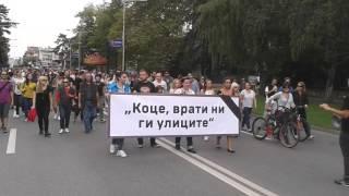 Протест - Коце врати ни ги улиците 2