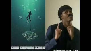 Reggie Couz Drowning with original beat
