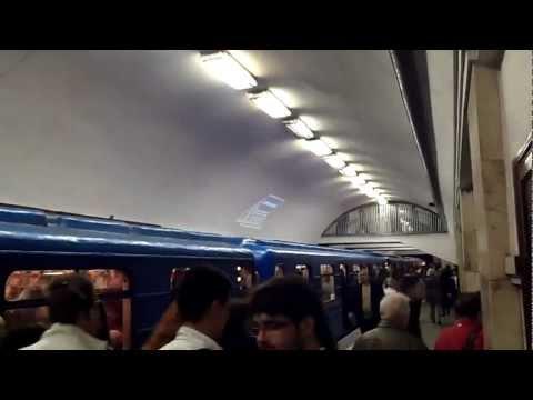 Metro in Kiev Ukraine
