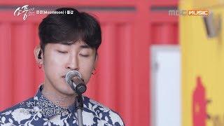 ( Picnic Live Season2 EP.114) MOON MOON - Paint [문문 - 물감]