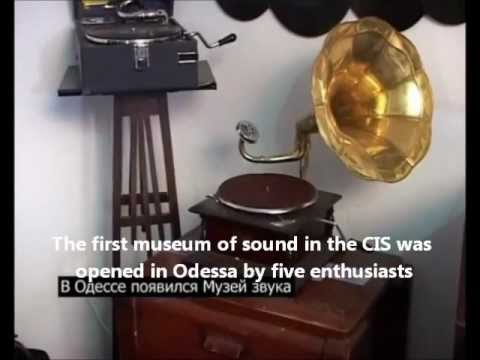 Odessa Sound Museum