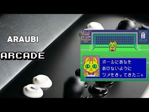 PK Scramble (Cosmo Electronics, 1993) Arcade [068] Walkthrough Comentado