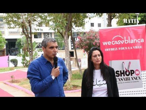 Lancement du Festival «Shop In Casablanca»