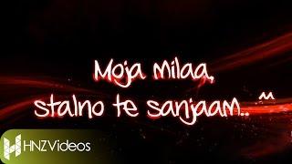 Mr.Black - Moja Mila (Official HD Lyrics Video)