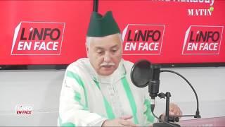 Nabil Benabdellah : «La vie politique a besoin d'un souffle nouveau»