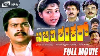 Operation Diamond Racket | Kannada Movie | Dr Rajkumar | Padmapriya | Bond Movie width=