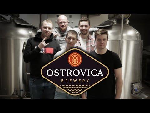 ТБП(18+): В гостях у Ostrovica (Аша) photo