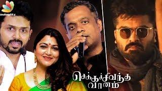 STR Stands Out like King ! : Celebrity Reactions to Chekka Chivantha Vaanam   Mani Ratnam, Simbu