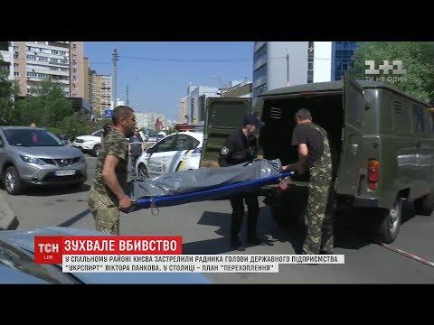 Правоохоронці розшукують авто, з якого застрелили екс-керівника