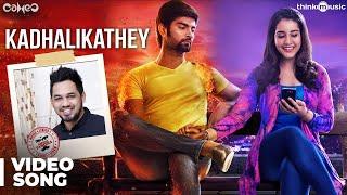 Imaikkaa Nodigal   Kadhalikathey Making Ft. Hiphop Tamizha, Kaushik Krish   Atharvaa, Nayanthara