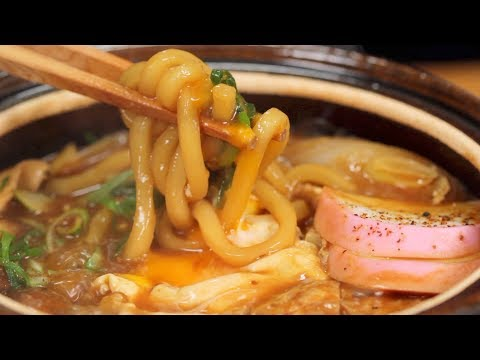 Miso Nikomi Udon Recipe (Udon Noodles Simmered in Miso Broth with Chicken) | Cooking with Dog