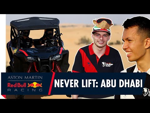 Never Lift: The week of the Abu Dhabi Grand Prix
