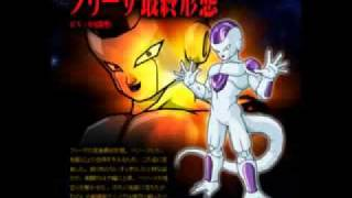 Dragon Ball Z - Freeza Theme