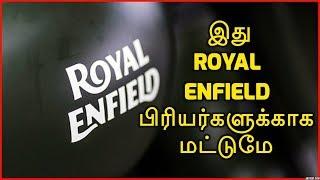இது Royal Enfield பிரியர்களுக்காக மட்டுமே | Vintage Store In Chennai | Royal Enfield Vintage Bikes