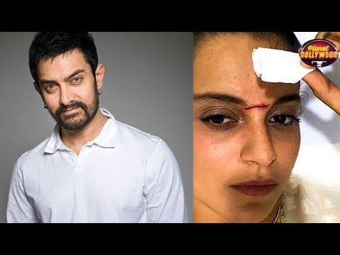 Aamir Khan Calls Kangana Ranaut & Asks Her About Her Injury | Bollywood News