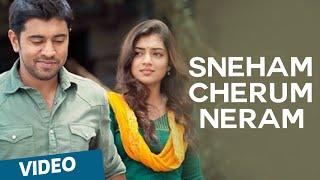 Sneham Cherum Neram Official Full Song with Lyrics | Ohm Shanthi Oshaana