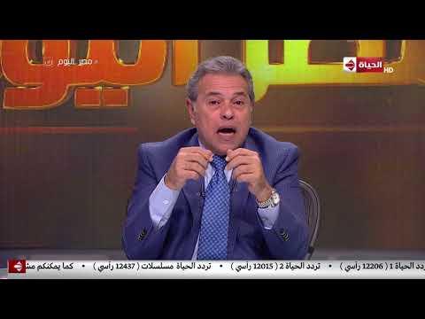 """مصر اليوم - توفيق عكاشة يتحدث عن لبنان و """"ستات لبنان"""""""