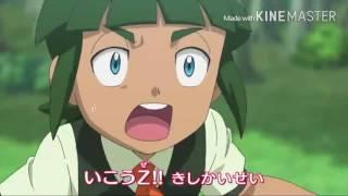 Pokemon XYZ Opening 2 [HD]