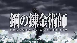Fullmetal Alchemist Brotherhood Opening 3 English by [Y.Chang] HD creditless