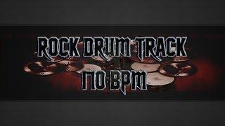 Guns N' Roses/Velvet Revolver Style Rock Drum Track 170 BPM (HQ,HD)