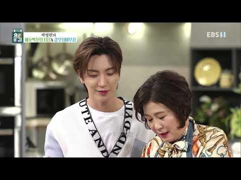 유튜브 요리 레시피 박영란의 애호박된장지짐과 갑오징어무침_#002