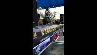 Jacky Vincent The Tempest Clinic Live Xingyi China