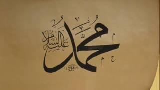 Fahri kainat Efendimizin(Sallallahu aleyhi ve sellem)sünnetleri