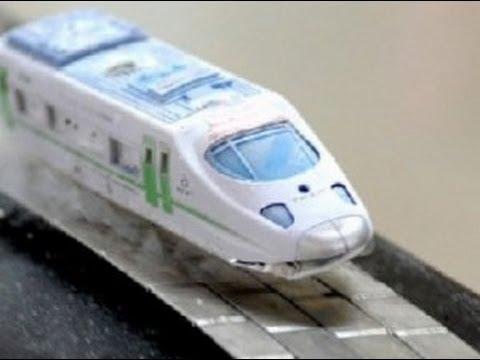Uçan Tren Türk Mühendislerinin Yeni İcadı