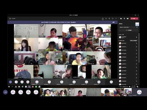 20210618 一年二班數學直播課 - YouTube