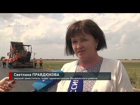 Губернаторский контроль в Веселовском районе