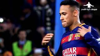 Skills Football Messi,Neymar,Ronaldo,Dybala...
