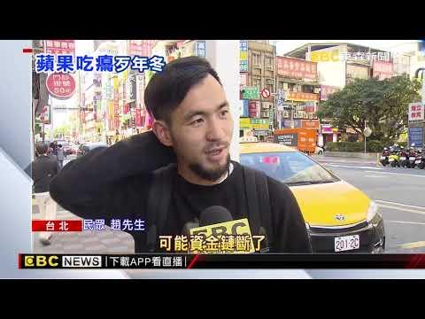 Download Video 嘉聯益解雇434人沒通報 勞動局:最高罰50萬