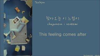 WINNER - Sentimental (센치해) [HAN/ROM/ENG] Color Coded Lyrics