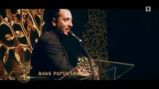 Pan Armenian Entertainment Awards | Kyanq u Kriv