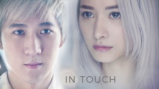 IN TOUCH - Valentine's Day video (feat.Cherise Lai)