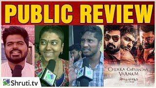 Chekka Chivantha Vaanam Review with Public   CCV Review   STR, Arvind Swami, Vijay Sethupathi