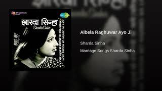 Sharda Sinha - Maithali vivah Geet - Raja janak ji ke bag albela raghubar aao ji