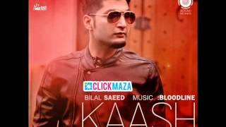asi mil jandy|kash|Bilal saeed|Latest song 2015|abdullah jutt