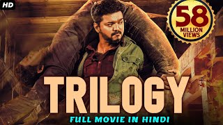 Hansika Motwani New Movie 2017 - Trilogy (2017) New Released Dubbed Hindi Movie | 2017 Dubbed Movie width=