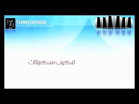 turki design - تركي ديزاين